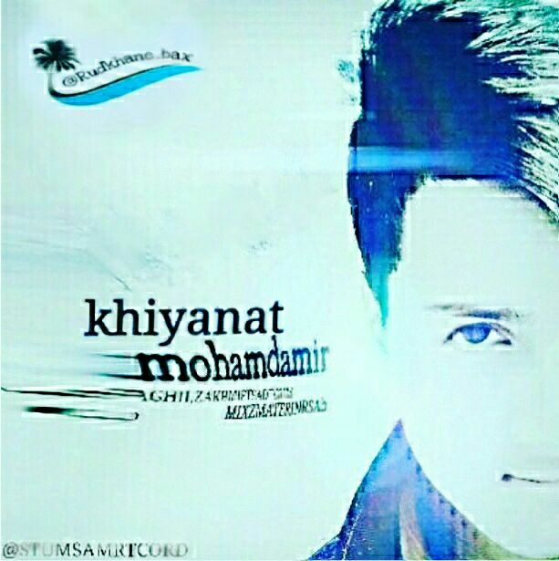 Mohammadamir Ashoori – Khiyanat