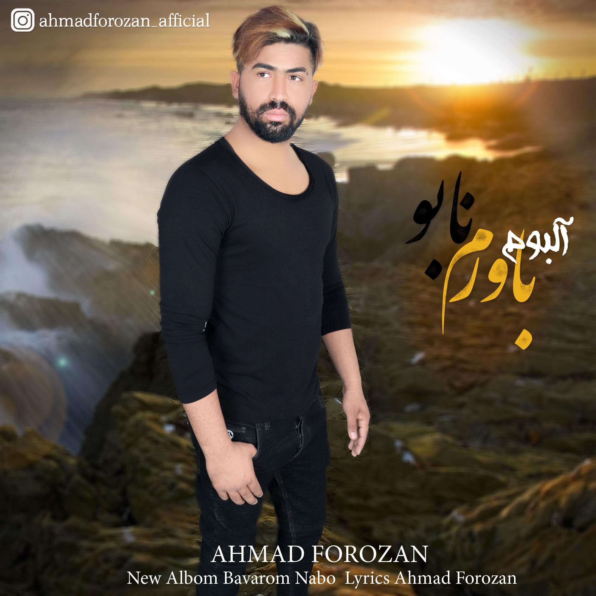Ahmad Forozan – Albom Bavarom Nabo