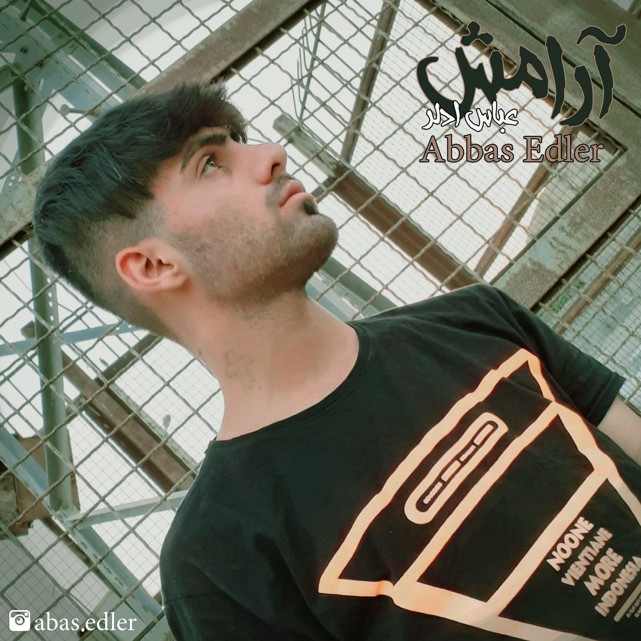 Abbas Edler – Aramesh