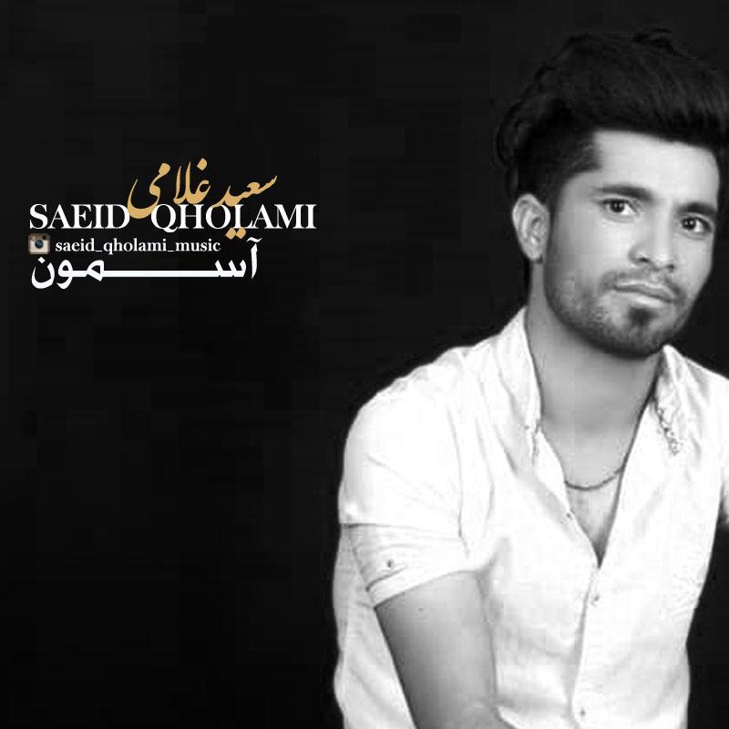 Saeid Qholami – Asemon