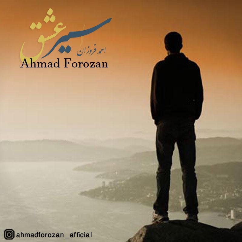 Ahmad Forozan – Asire Eshgh