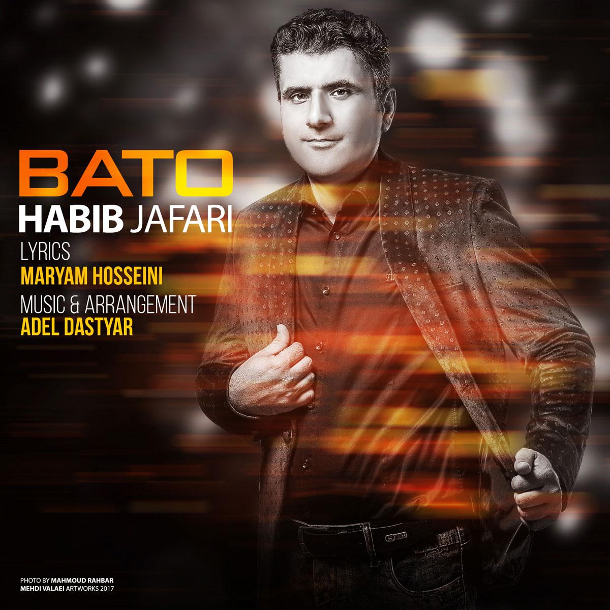 Habib Jafari – Ba to