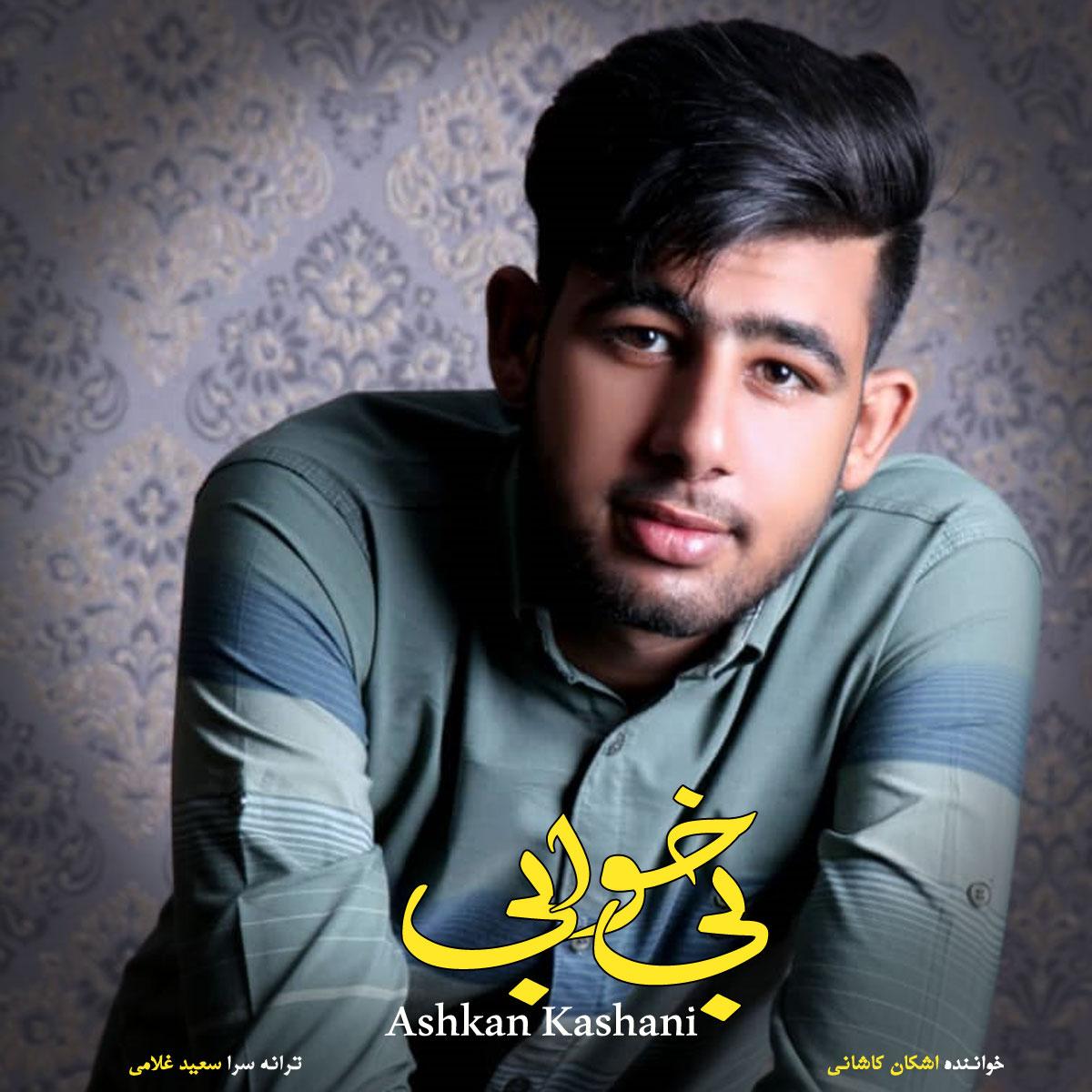 Ashkan Kashani – Bi Khabi