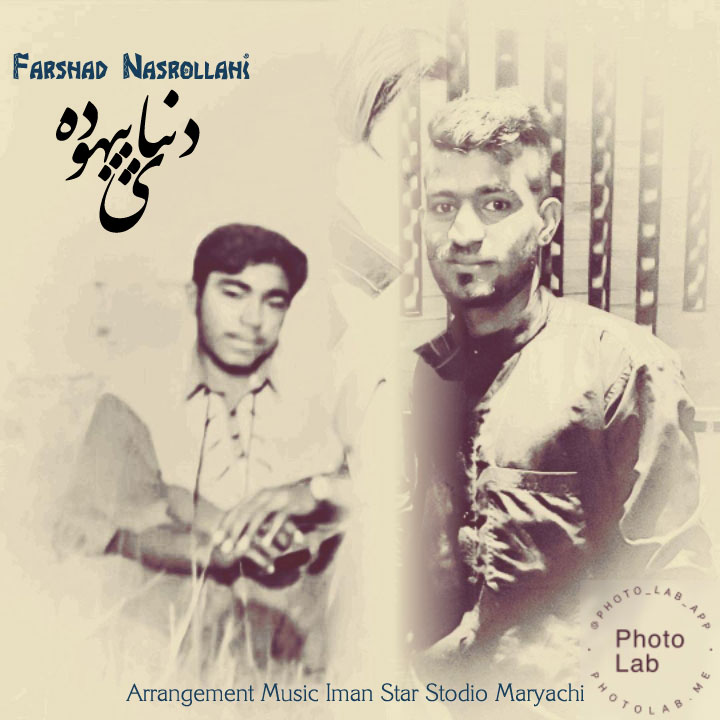 Farshad Nasrollahi – Donyaye Bi Hoda