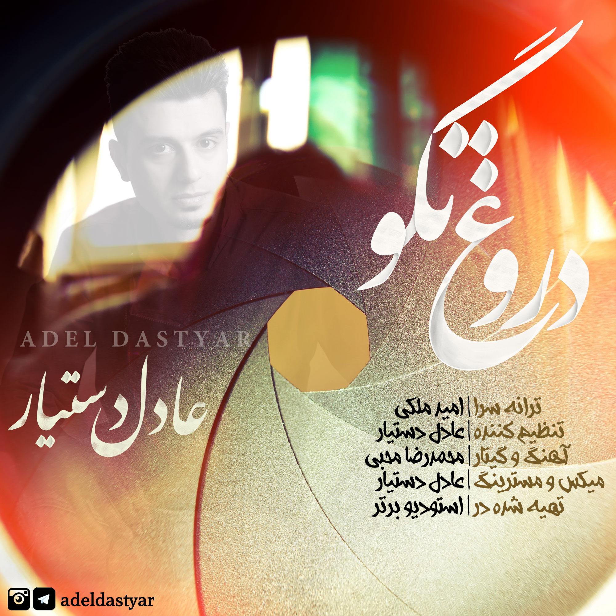 Adel Dastyar – Doroqh Tago