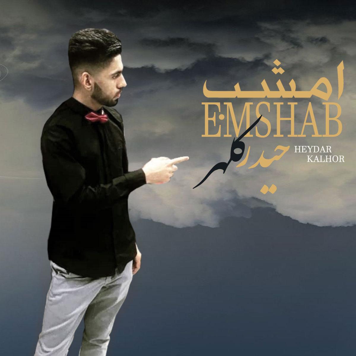 Heydar Kalhor – Emshab