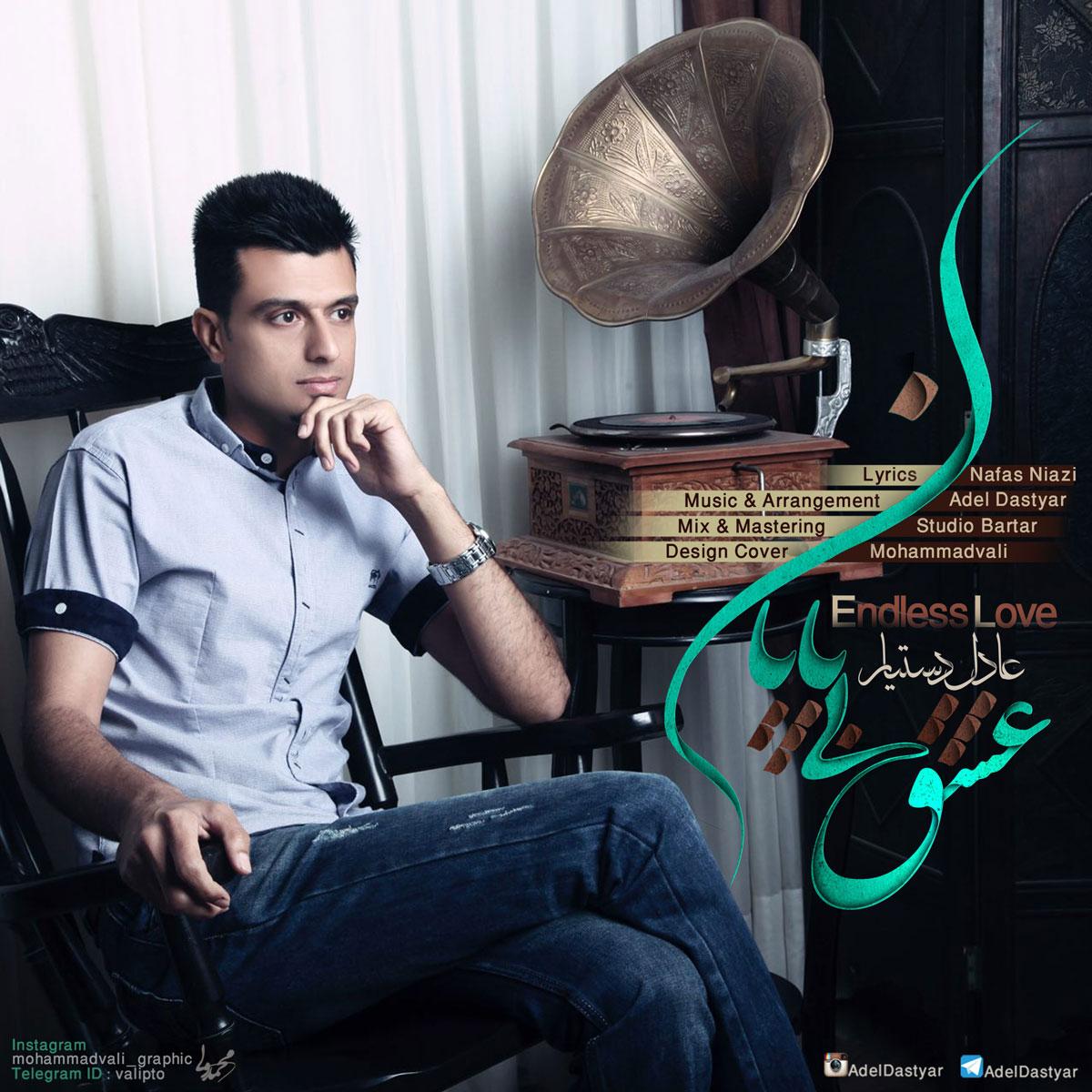 Adel Dastyar – Eshghe Bi Payan