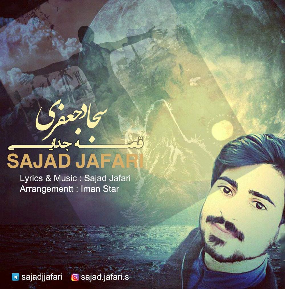 Sajad Jafari – Gheseye Jodaei