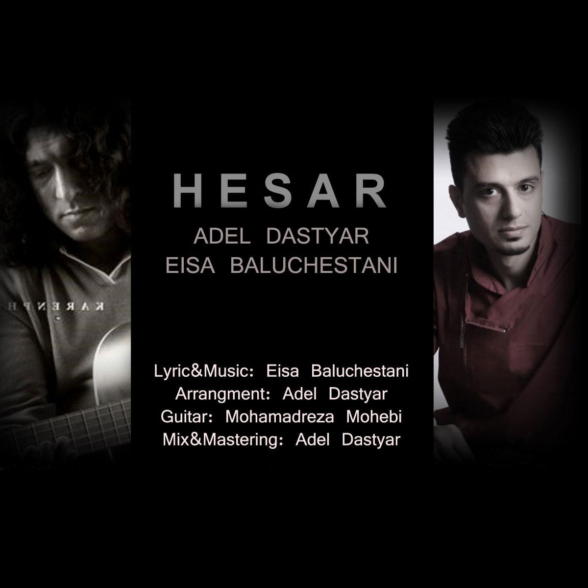 Adel Dastyar & Eisa Balochestani – Hesar