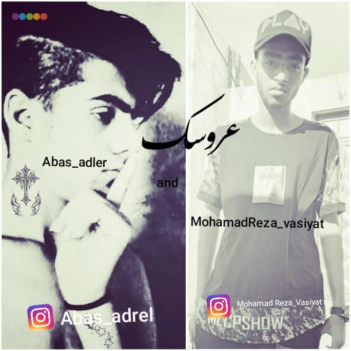 Mohamadreza Vasiyat & Abbas Adler – Arosak