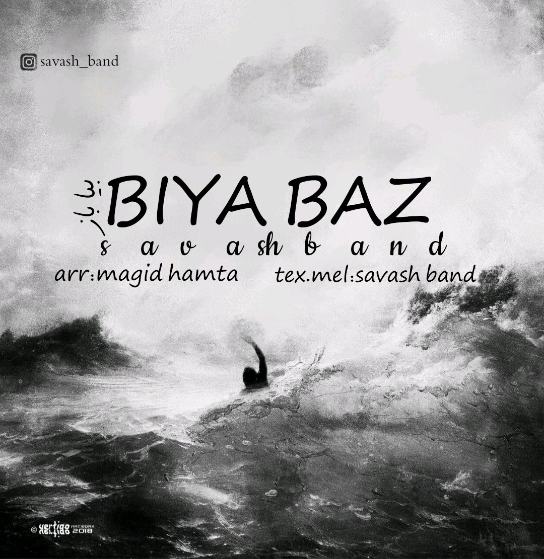 Savash Band – Biya Baz