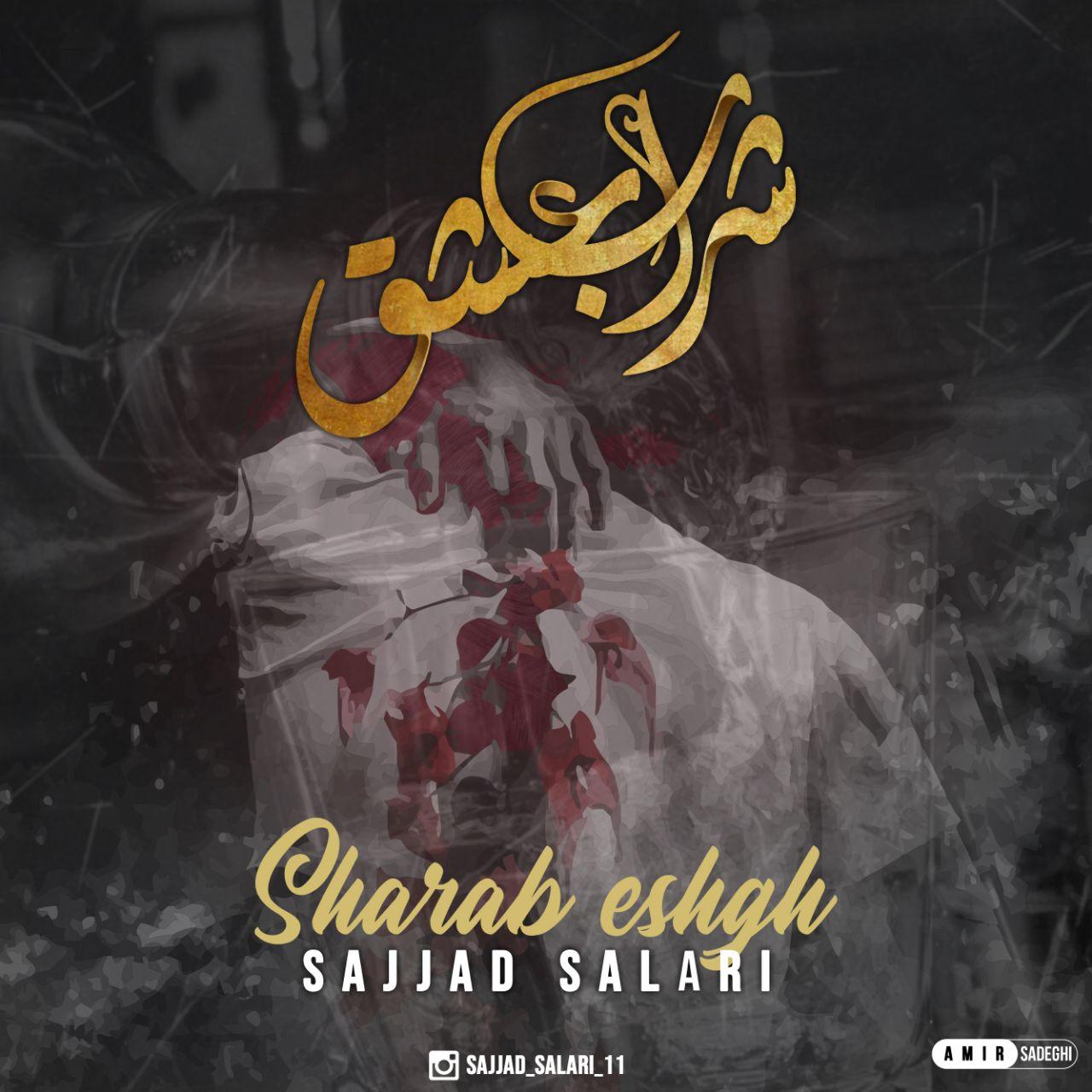Sajjad Salari -Sharabe Eshgh