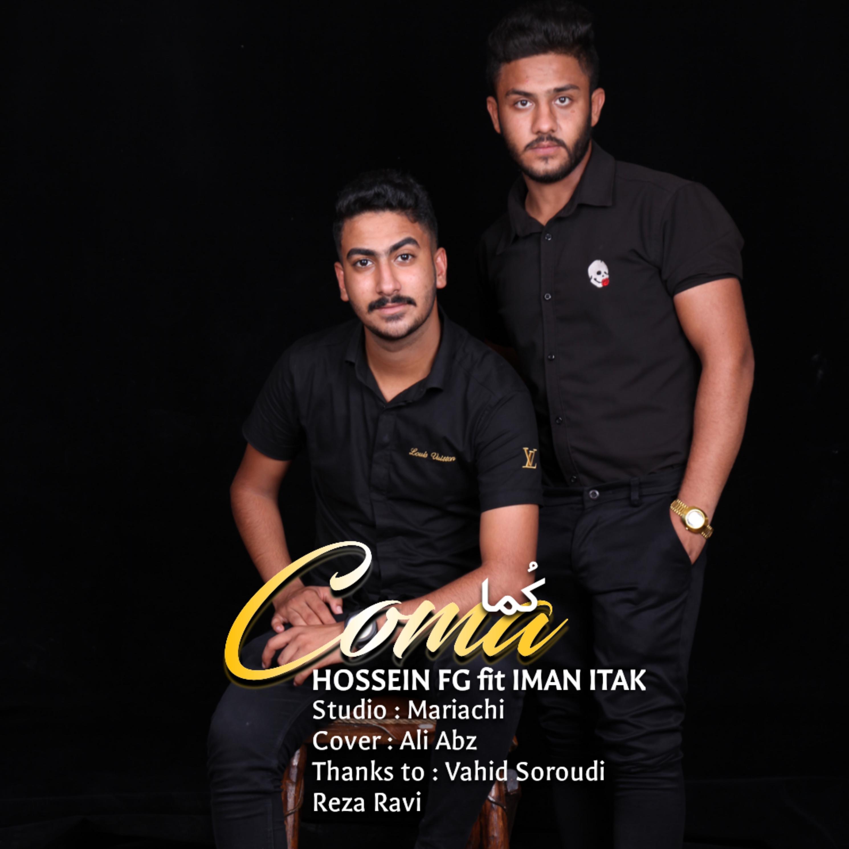 Iman Itak & Hosein FG – Coma