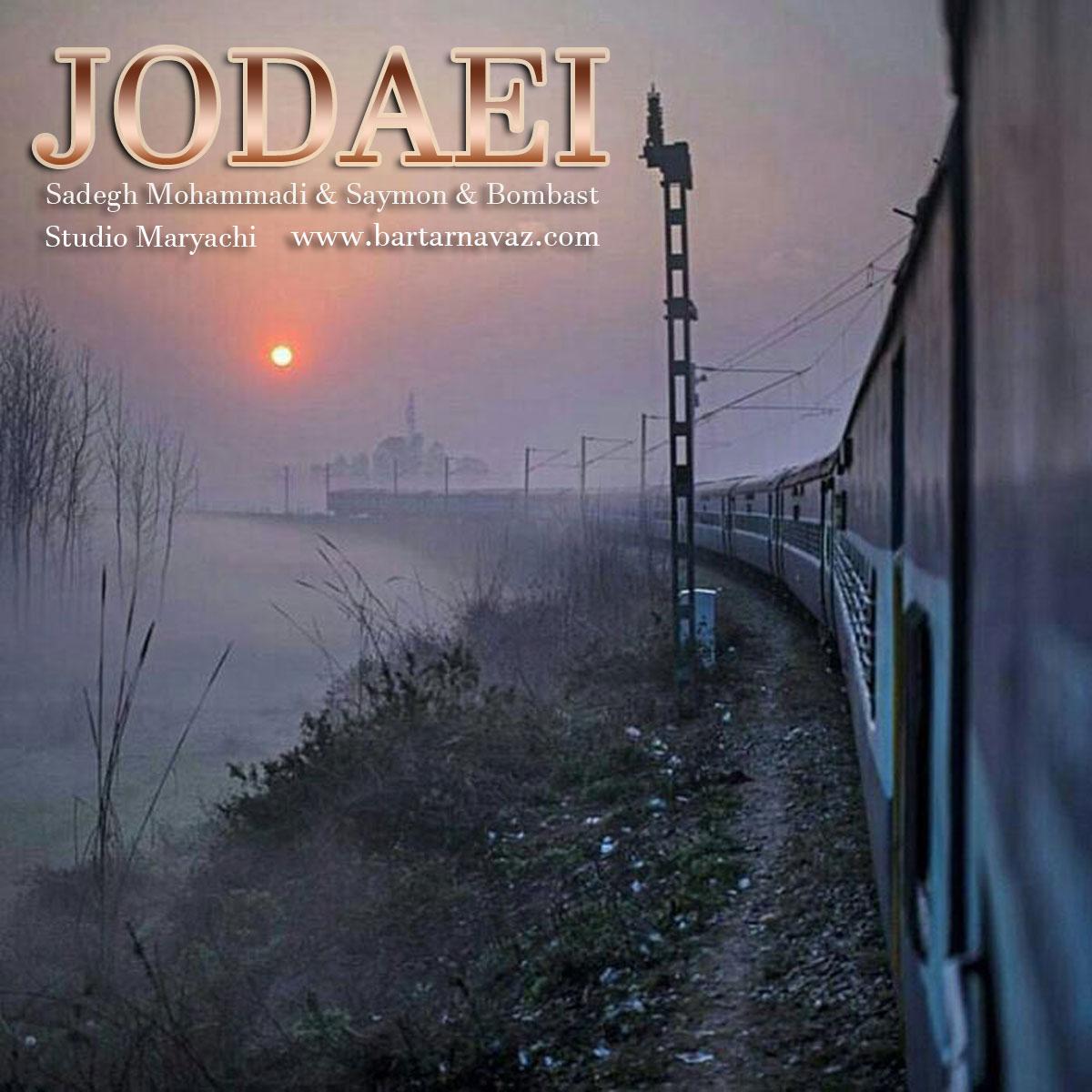 Sadegh Mohammadi & Saymon & Bombast – Jodaei