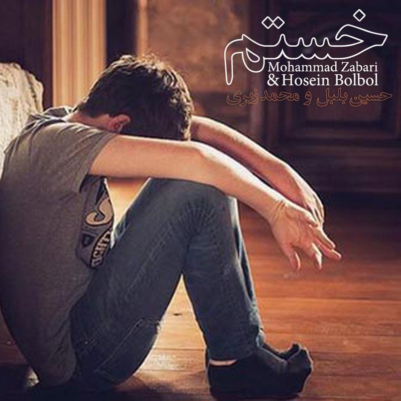 Hosein Bolbol & Mohammad Zabari – Khastam