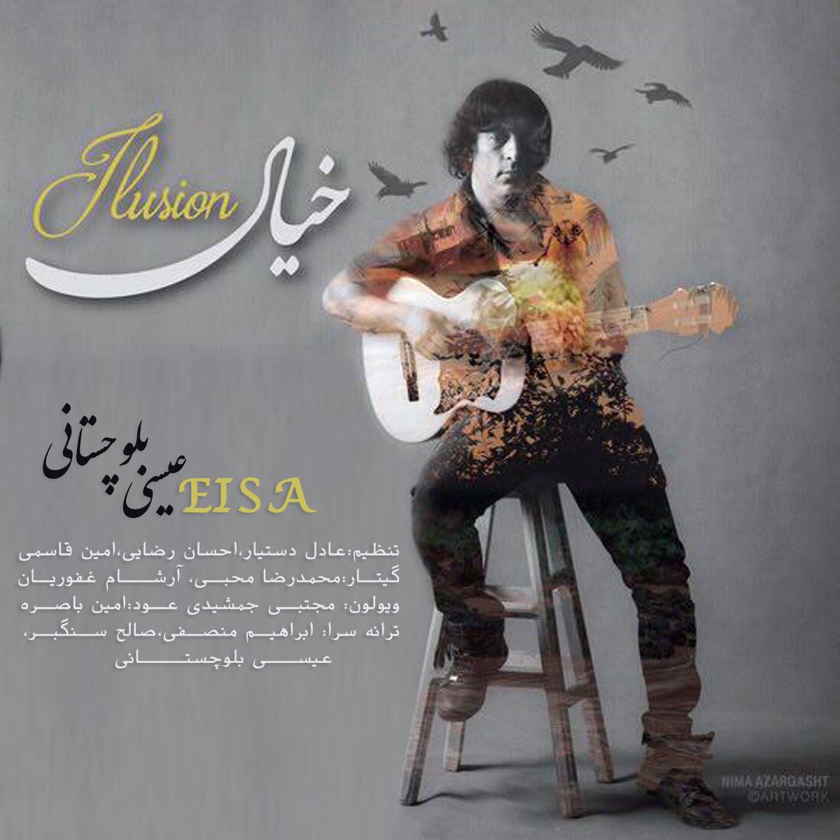 Eisa Balochestani – Khiyal