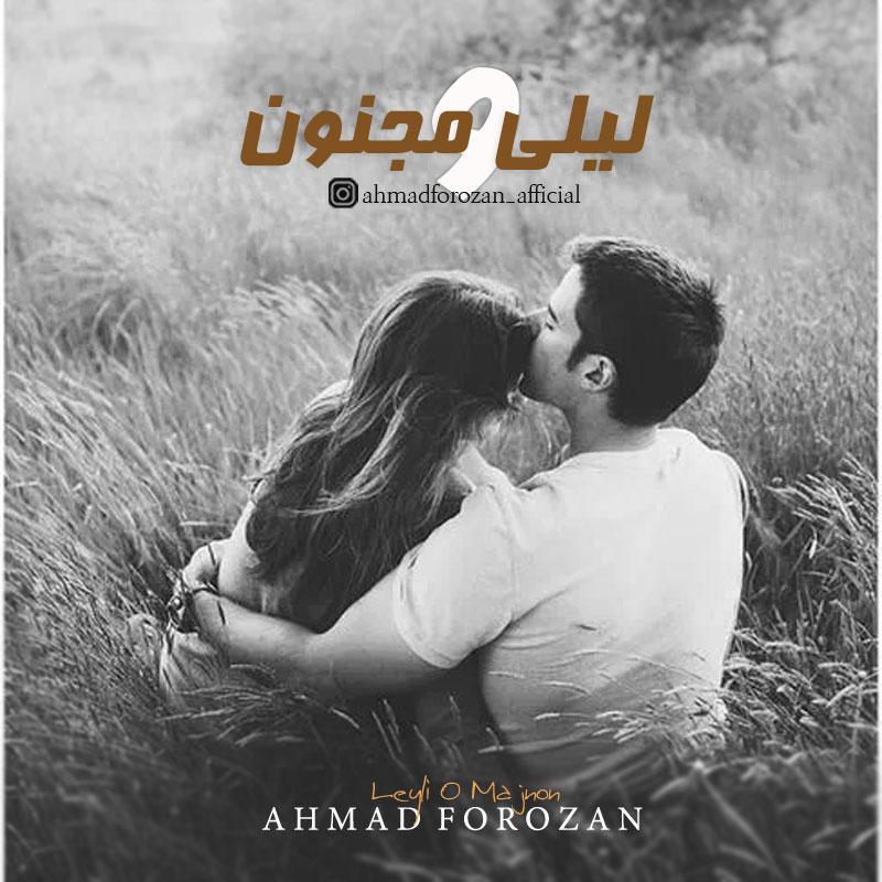 Ahmad Forozan – Leyli & Majnon