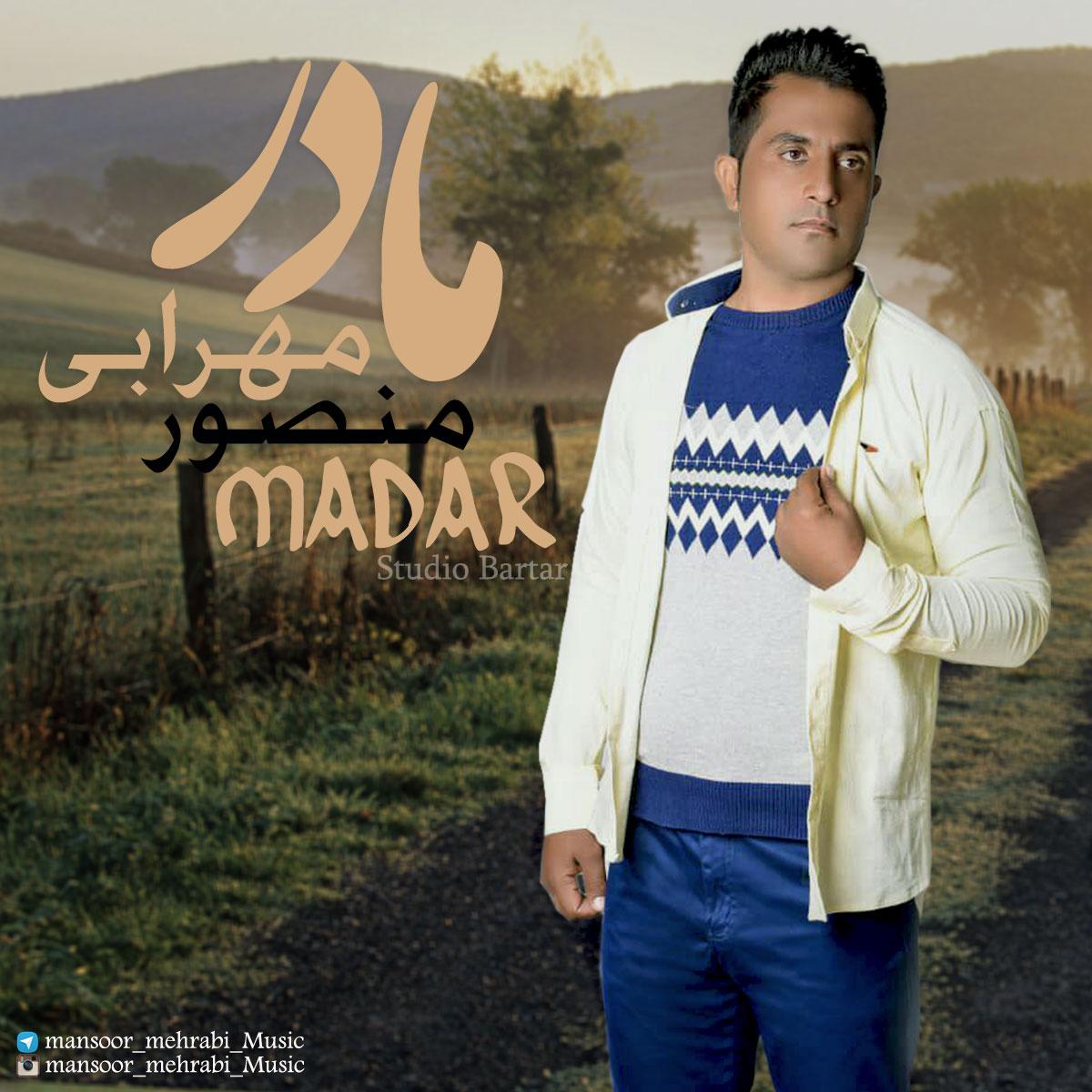 Mansoor Mehrabi – Madar