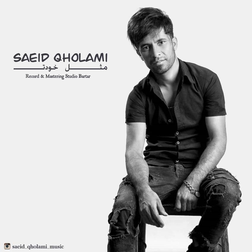 Saeid Qholami – Mesle Khodet