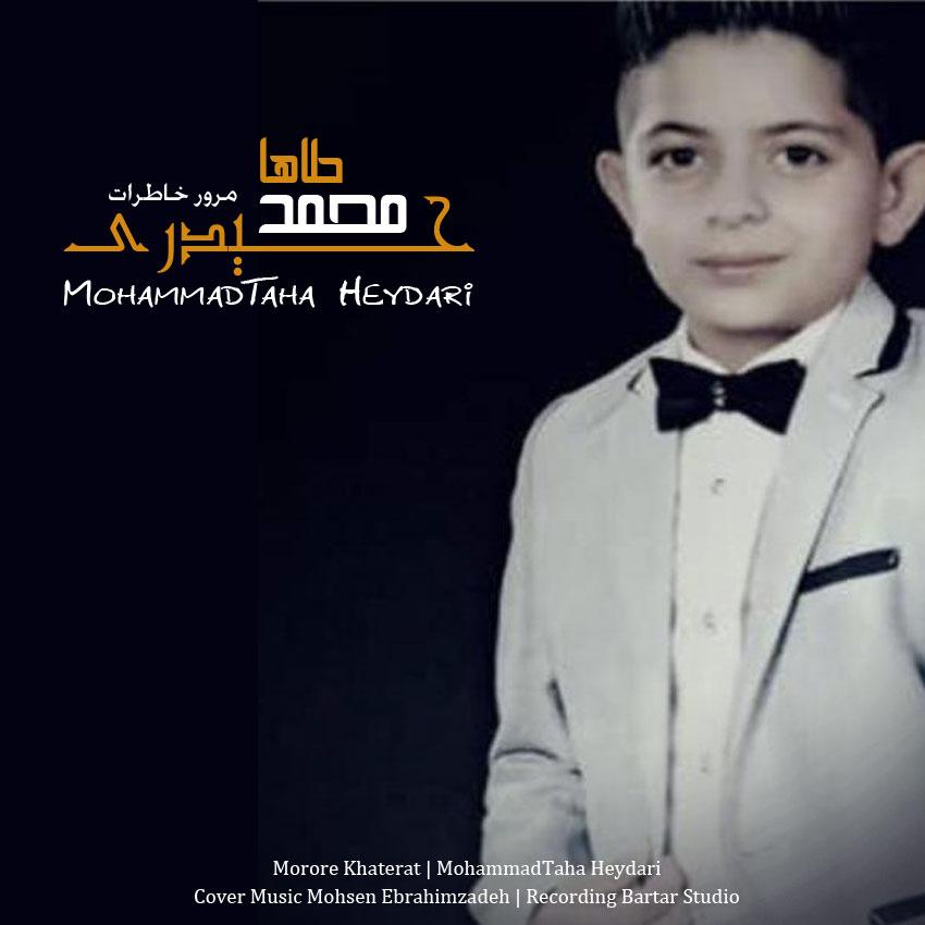 MohammadTaha Heydari – Morore Khaterat