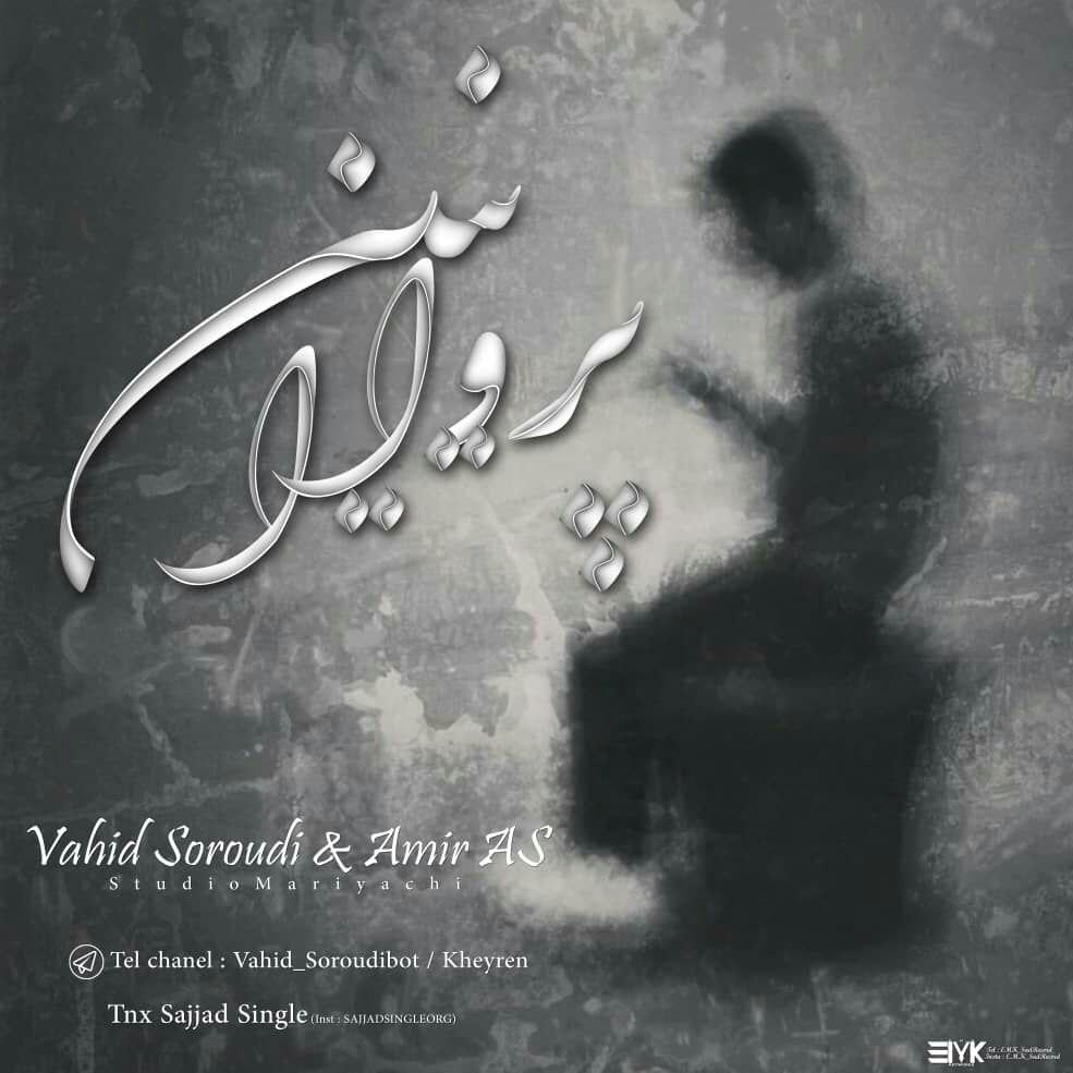 Vahid Sorodi & Amir AS – Pava Enin