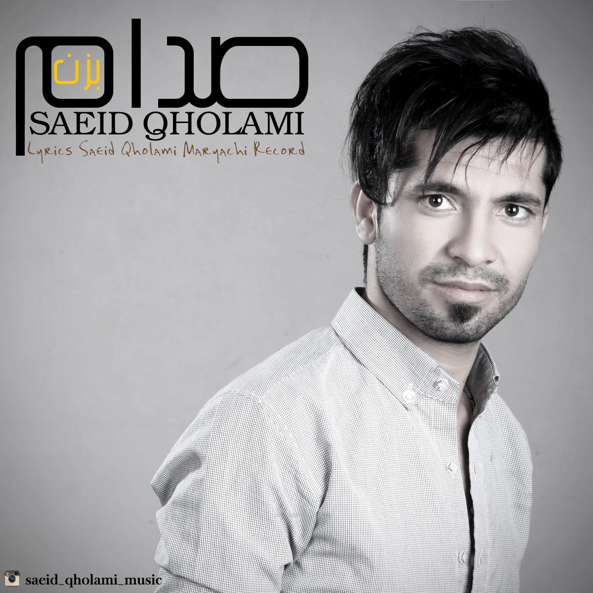 Saeid Qholami – Sedam Bezan