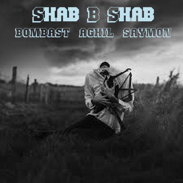 Bombast & Aghil & Saymon – Shab B Shab