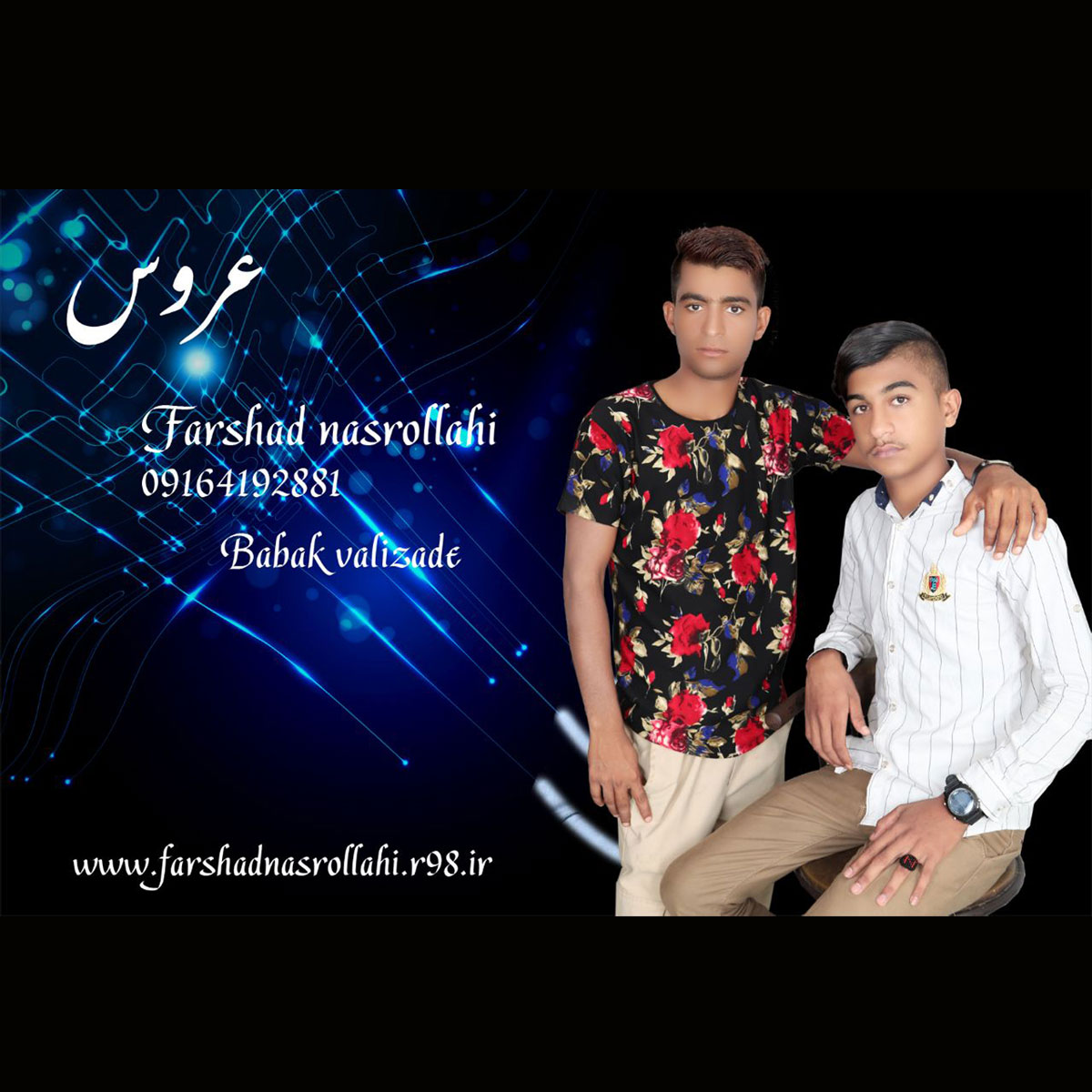 Farshad Nasrollahi & Babak Valizadeh – Aros