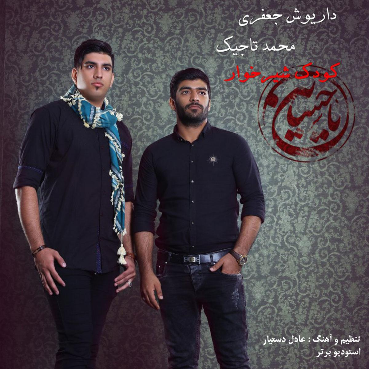 Dariuosh Jafari&Mohammad Tajik – Kodake Shi Khar