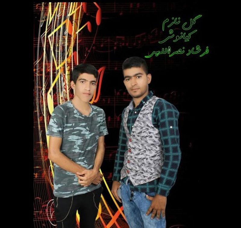 Farshad Nasrollahi & Kiyanosh Shakerpor – Gole Nazam