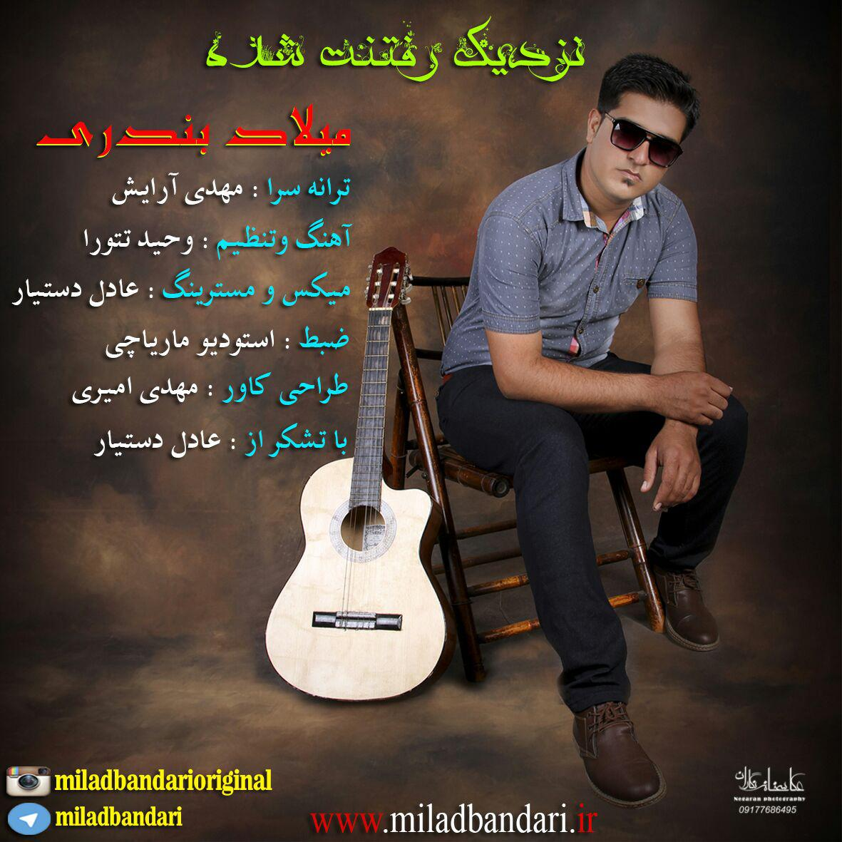 Milad Bandari-Nazdike Raftanet Shode