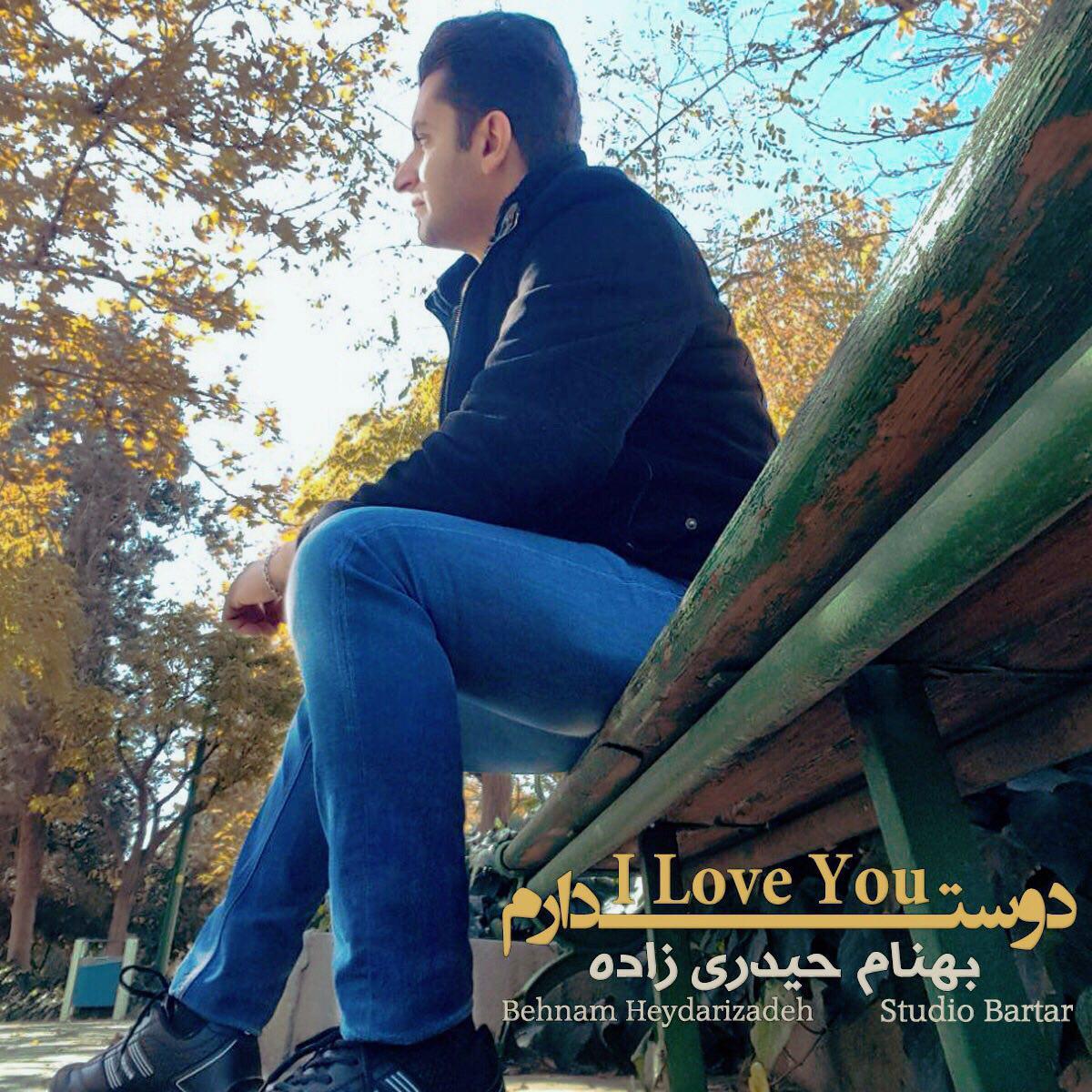 Behnam Heydarizadeh – Doset Daram