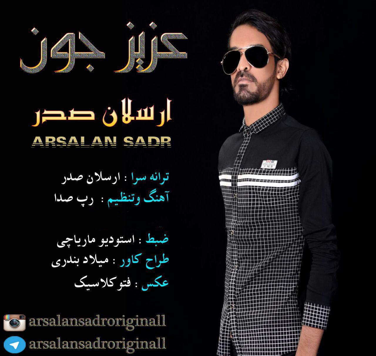 Arsalan Sadr – Aziz Jon