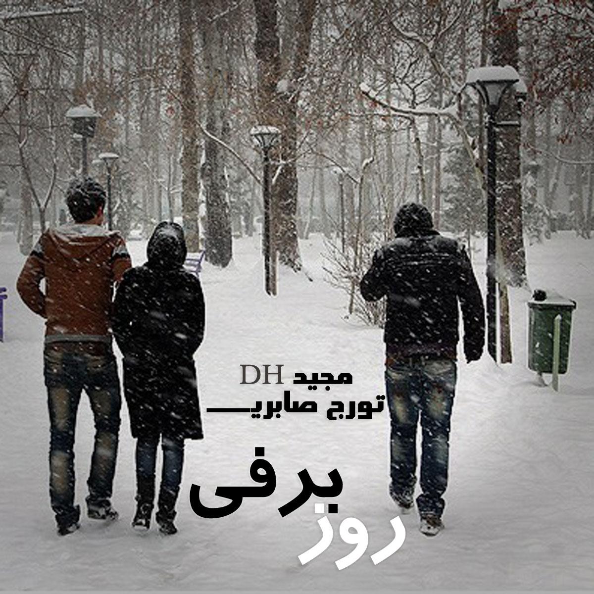 Majid DH Ft Toraj Saberi – Roze Barfi
