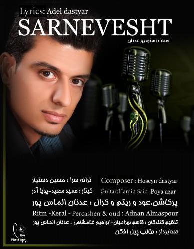 Adel Dastyar – Album Sarnevesht