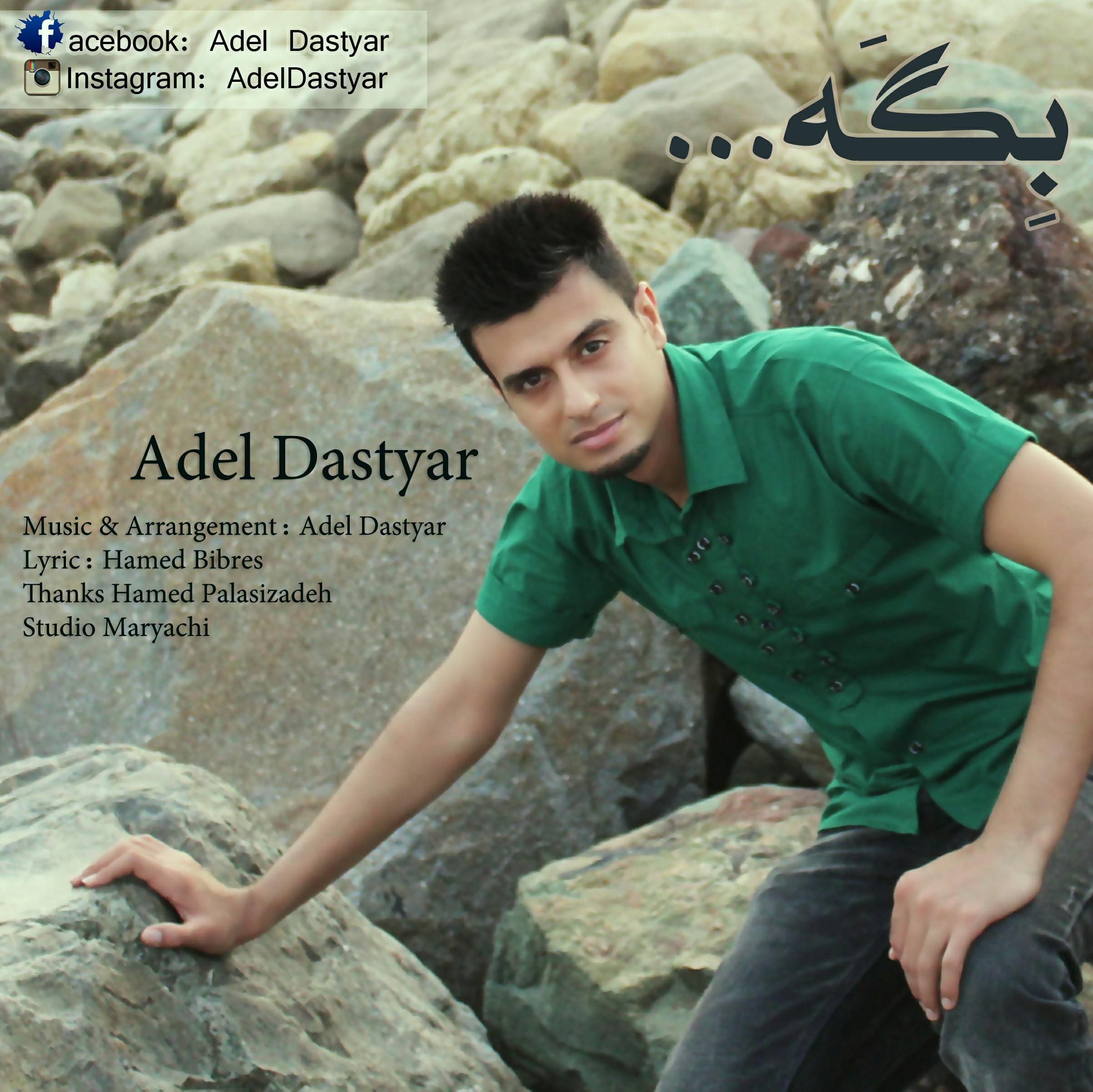 Adel Dastyar – Bega