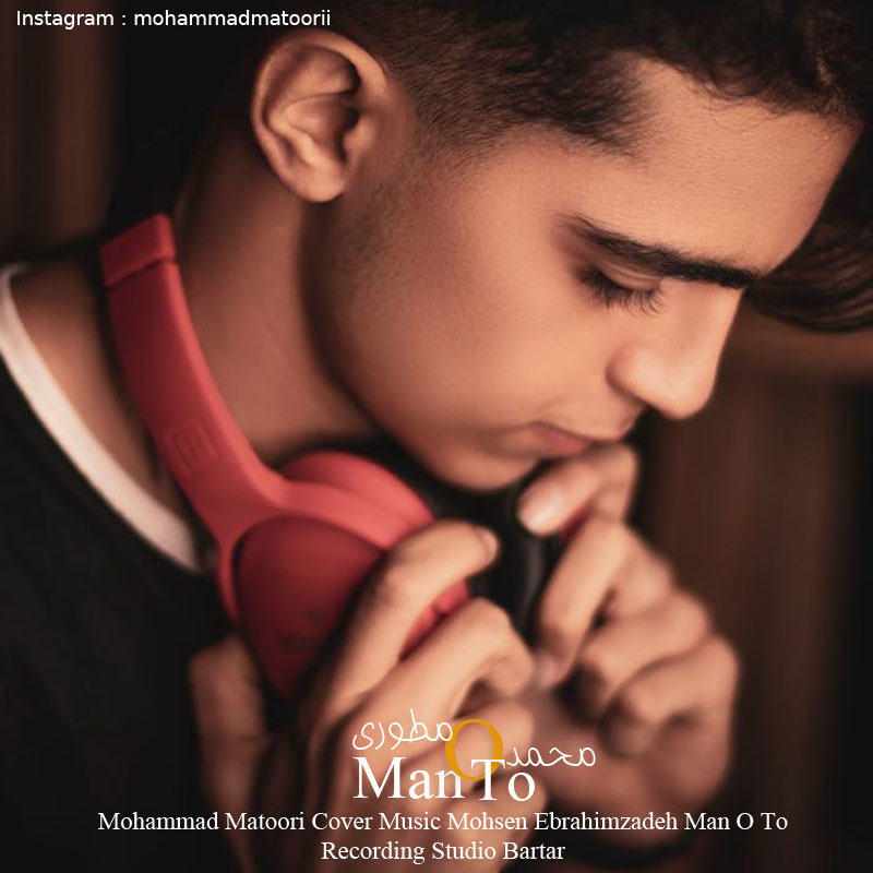 Mohammad Matoori – Man O To