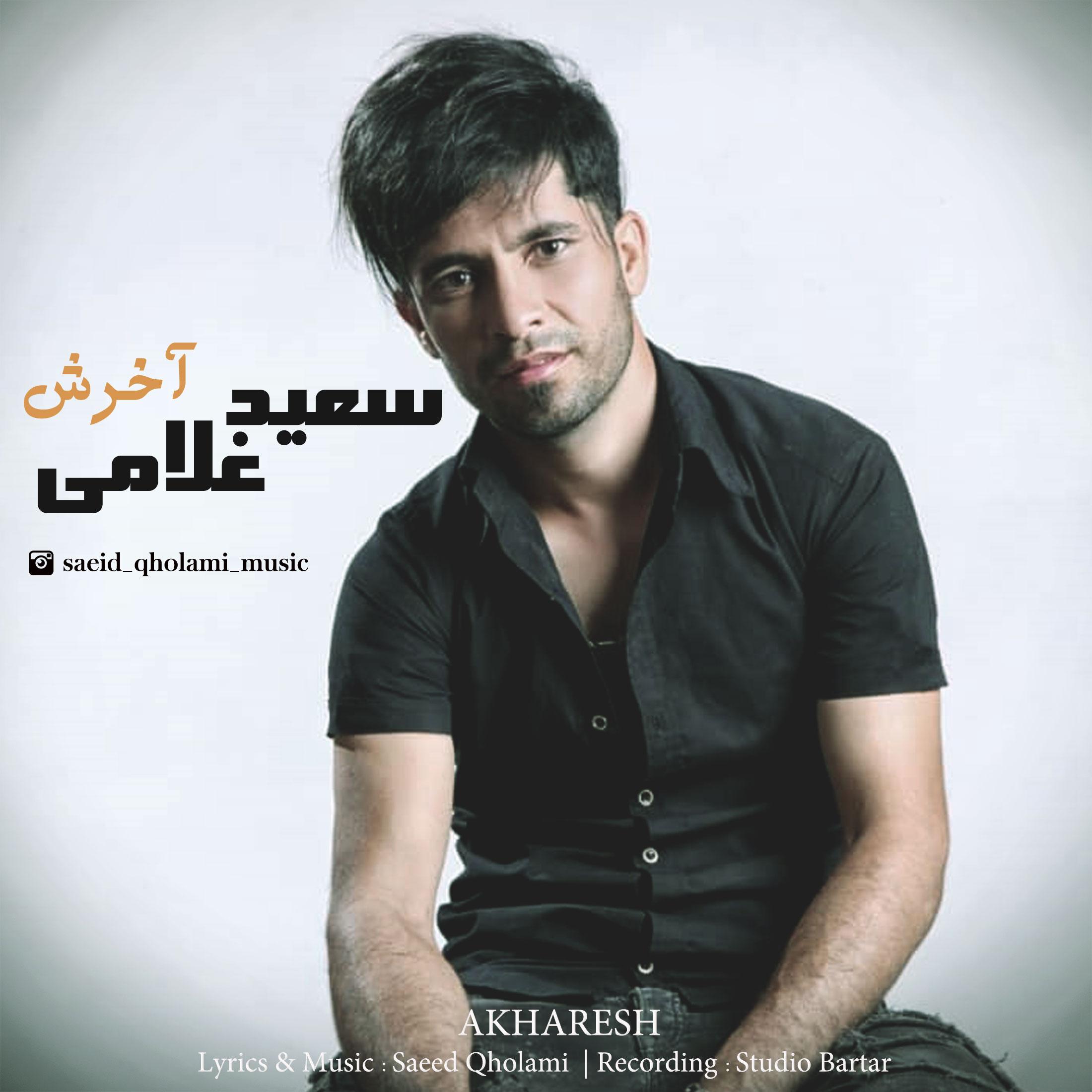 Saeid Qholami – Akharesh