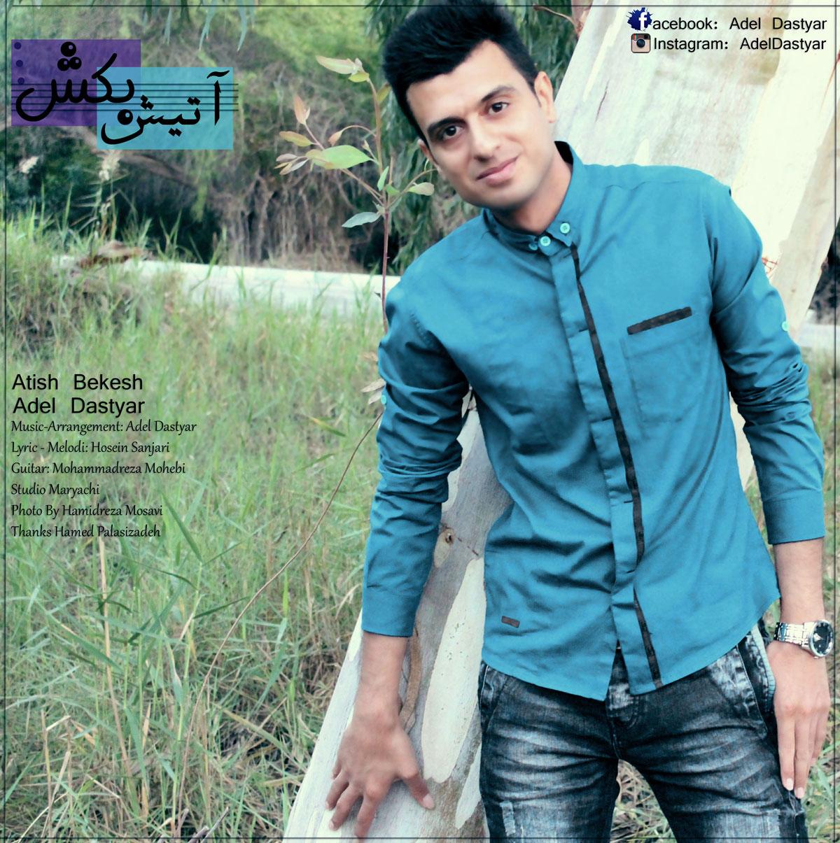 Adel Dastyar – Atish Bekesh