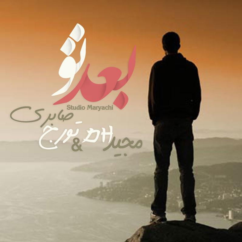 Majid DH & Toraj Saberi – Bade To