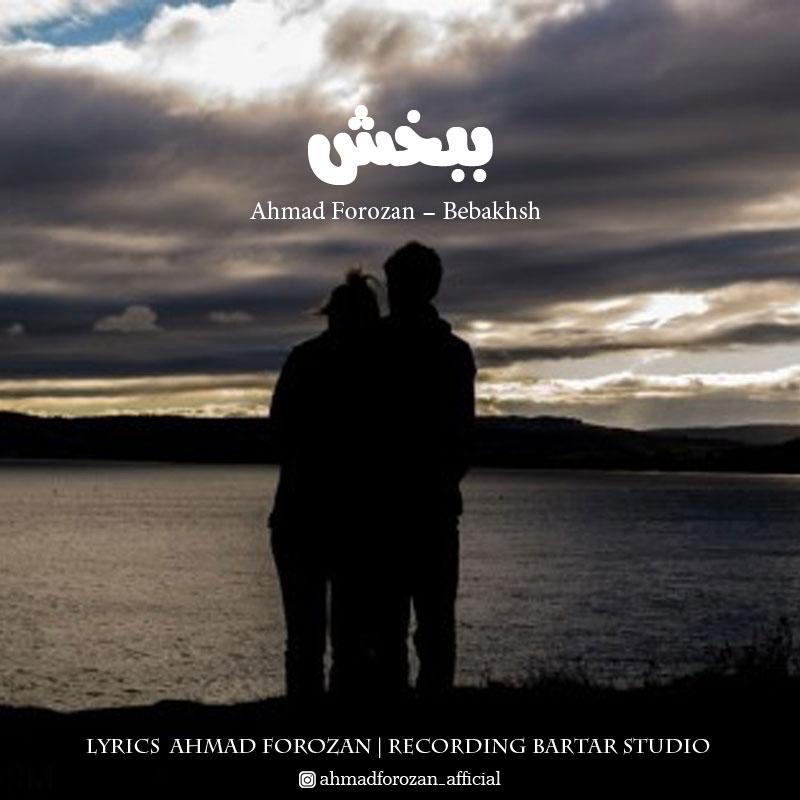 Ahmad Forozan – Bebakhsh