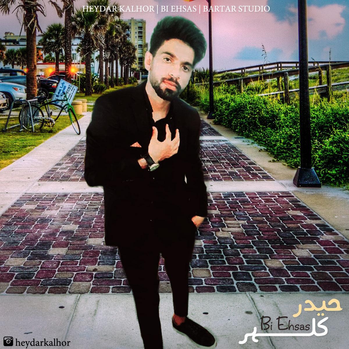 Heydar Kalhor – Bi Ehsas