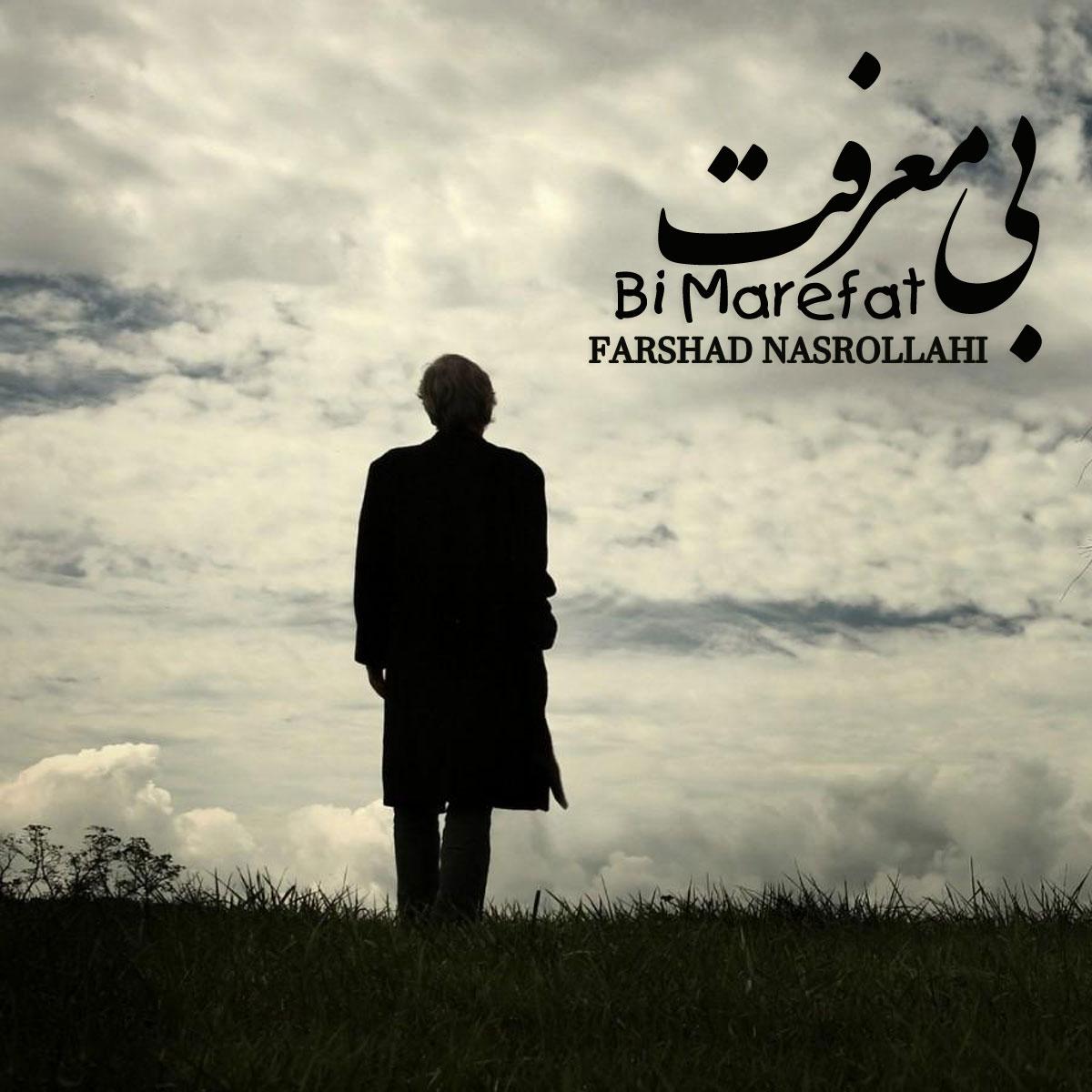 Farshad Nasrollahi – Bi Marefat