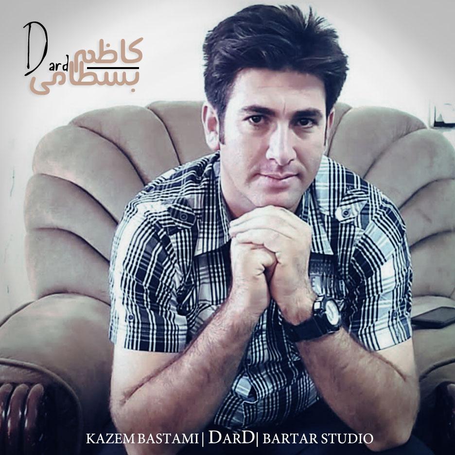 Kazem Bastami – Dard