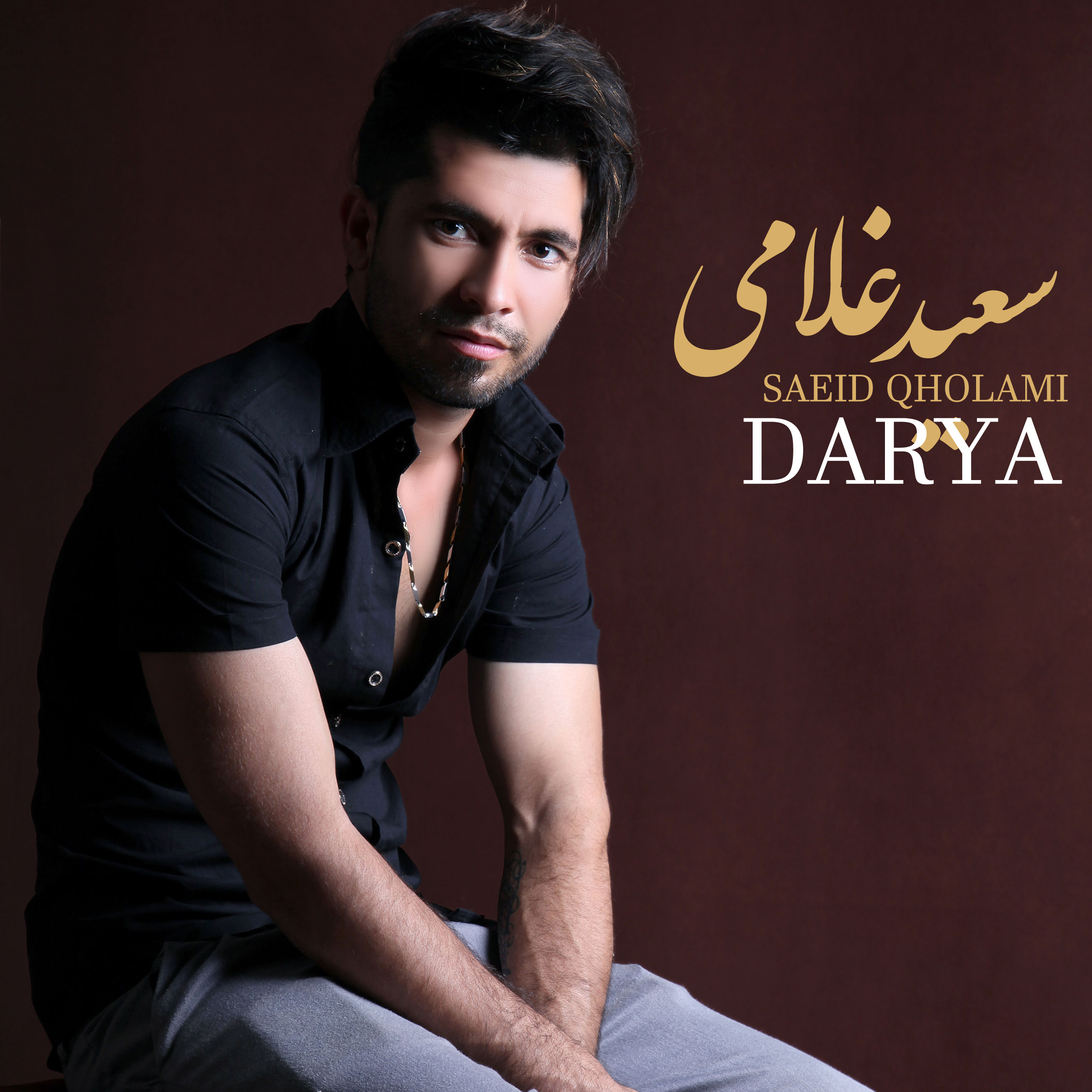 Saeid Qholami – Darya
