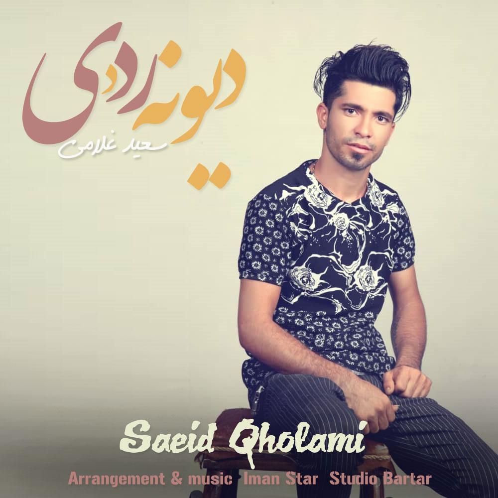 Saeid Qholami – Divoneye Radi
