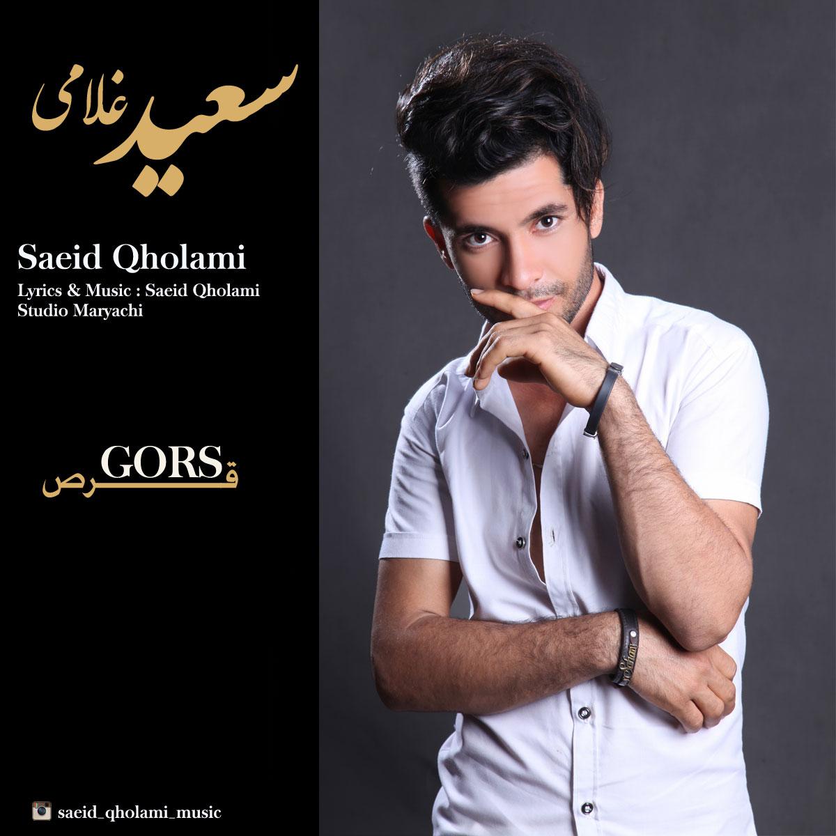 Saeid Qholami – Ghors