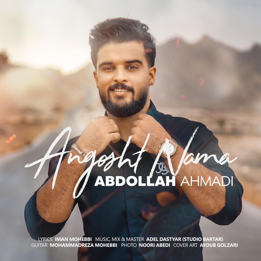 Abdollah Ahmadi – Angosht Nama