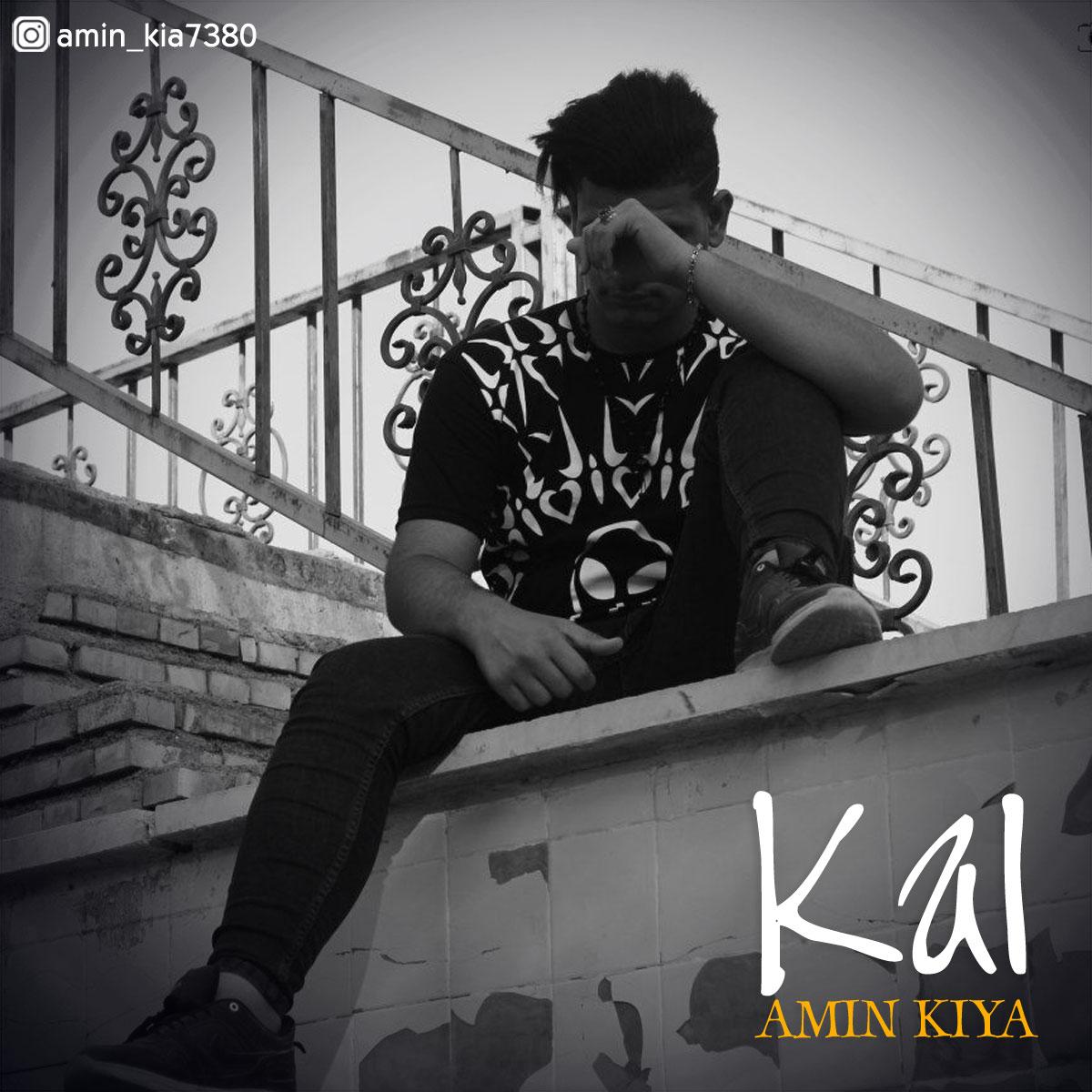 Amin Kiya – Kal