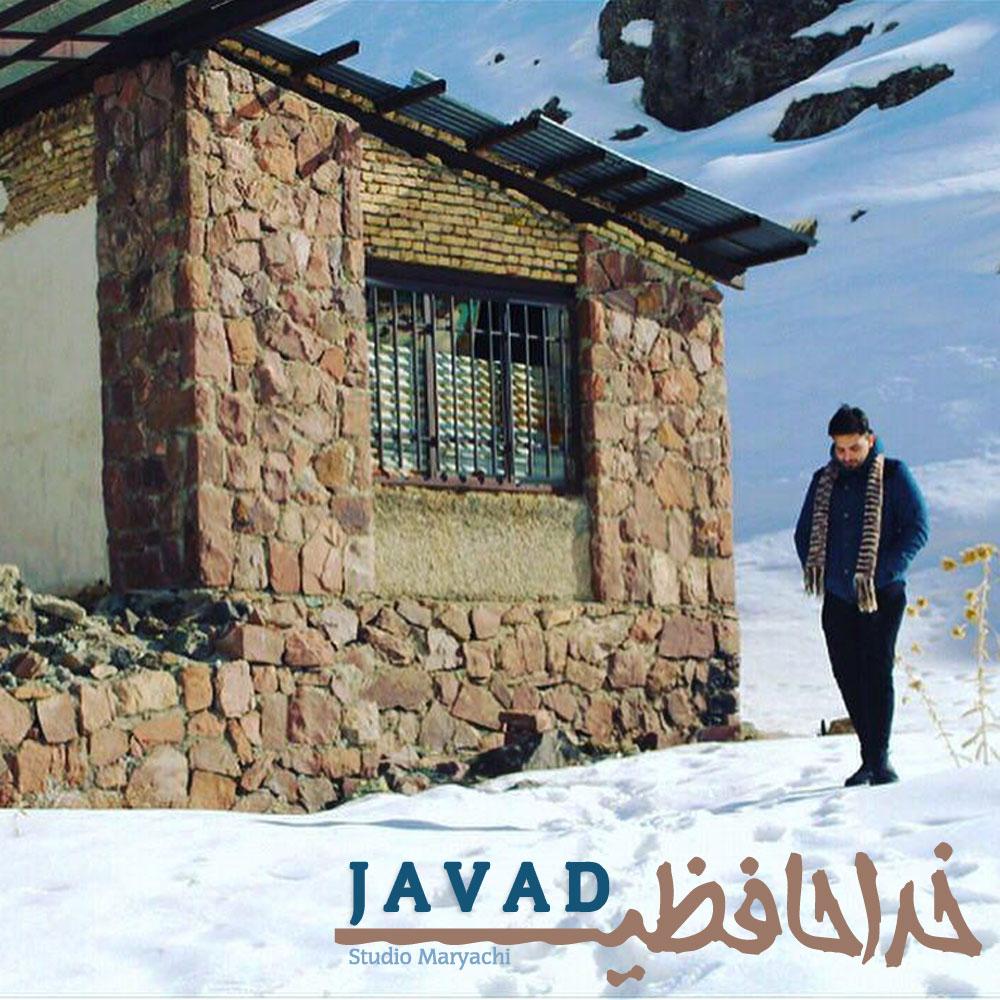 Javad – Khodahafezi